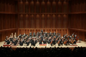 Hyogo Performing Arts Center Orchestra