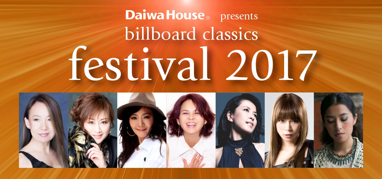 Daiwa House presents billboard classics festival 2017