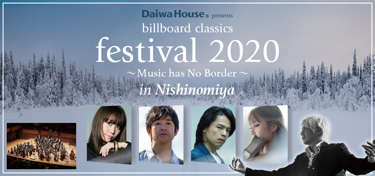 Daiwa House presents billboard classics festival 2020 in Nishinomiya
